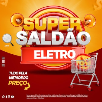 3d stamp super electro stores in general composition for campaign in brazil