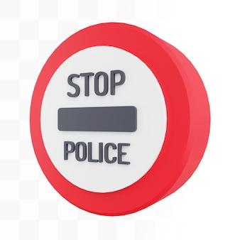 3d停止警察のサイン