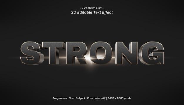 3d сильный редактируемый текстовый эффект