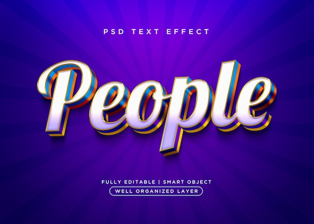 3d стиль люди текстовый эффект