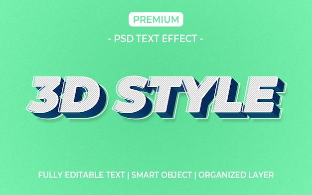 Шаблон стиля текстового эффекта 3d