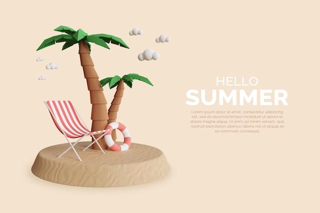 3d 여름 redering 디자인 템플릿