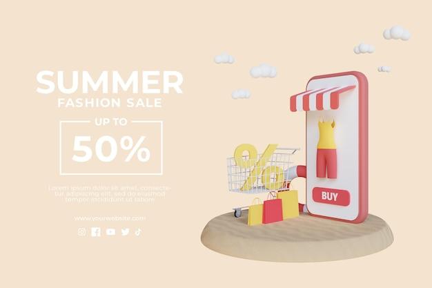 3d 여름 판매 할인 템플릿