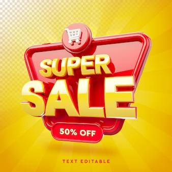 Логотип 3d super sale в 3d-рендеринге