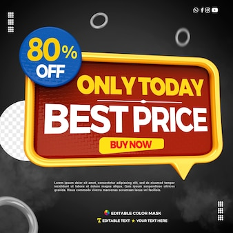 3d text box best price with discount 80 percentage off