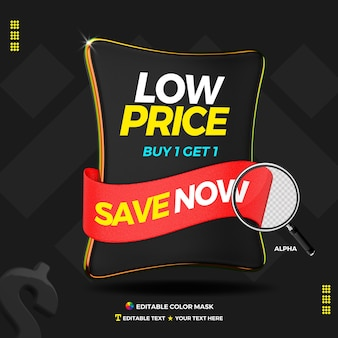 3d text box left low price with ribbon save now