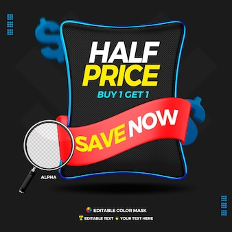 3d text boxhalf price with ribbon save now