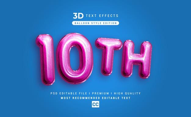 Макет эффекта стиля текста 3d