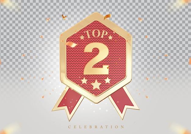 3d top 2 best podium award sign golden