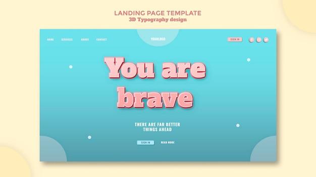 3dタイポグラフィデザインのランディングページ
