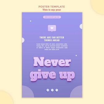 Poster di design tipografia 3d