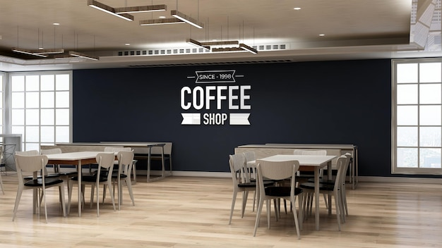 コーヒーショップレストランの3d壁ロゴモックアップ