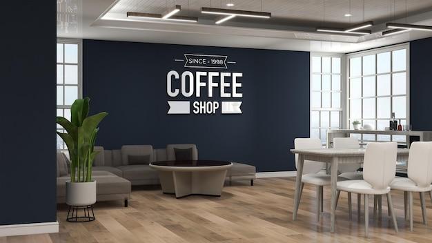 ソファとコーヒーショップの3d壁のロゴのモックアップ