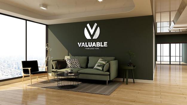 ソファとオフィスロビー待合室の3d壁ロゴモックアップ