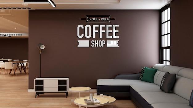 ソファとコーヒーショップの3d壁ロゴモックアップ