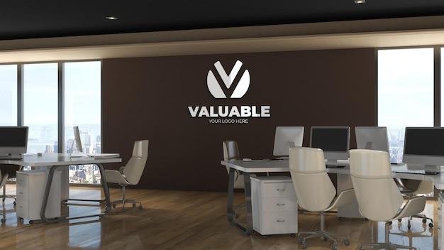 3d wall logo mockup in office workplace business room