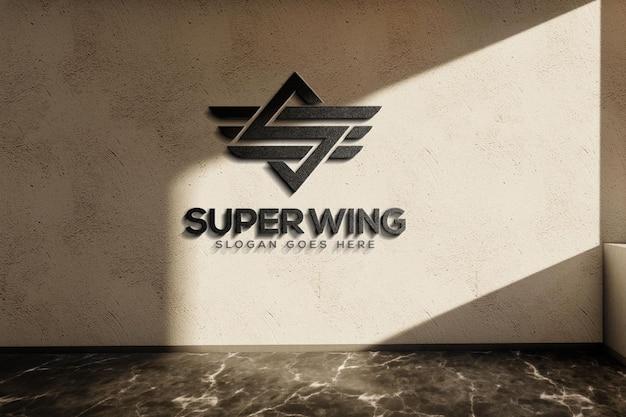 3d wall logo mockup template