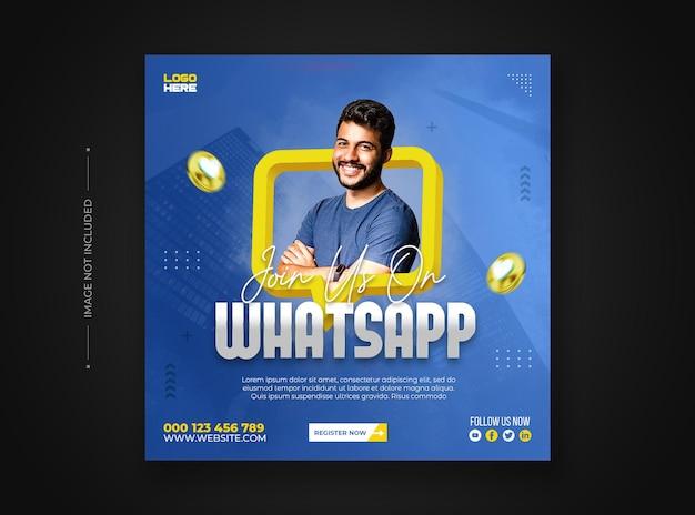 3d шаблон сообщения в социальных сетях whatsapps и instagram