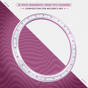 분홍색과 흰색 다이아몬드 돌이있는 3d 흰색 장식 타원