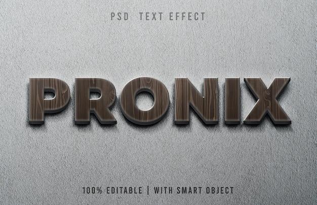 Редактируемый текстовый эффект 3d дерева