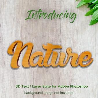 3d 나무 목재 보드 포토샵 레이어 스타일 텍스트 효과