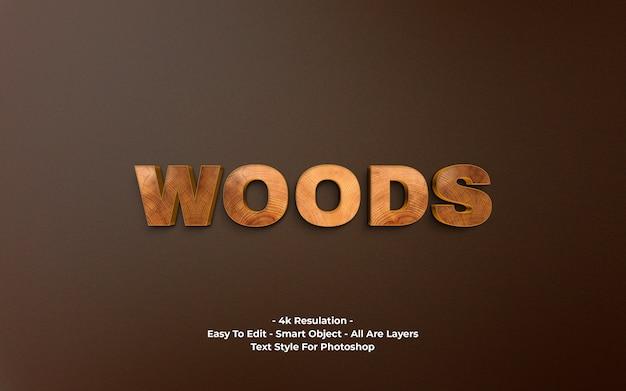 Текстовый эффект 3d woods