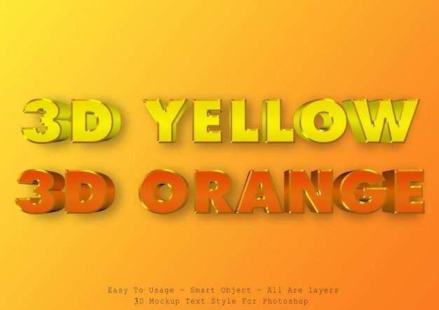 3d 노란색과 주황색 텍스트 효과