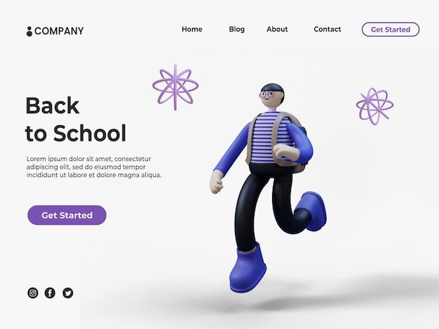 教育の背景やランディングページの3d青年または学生