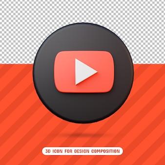 3d 렌더링에서 3d 유튜브 아이콘