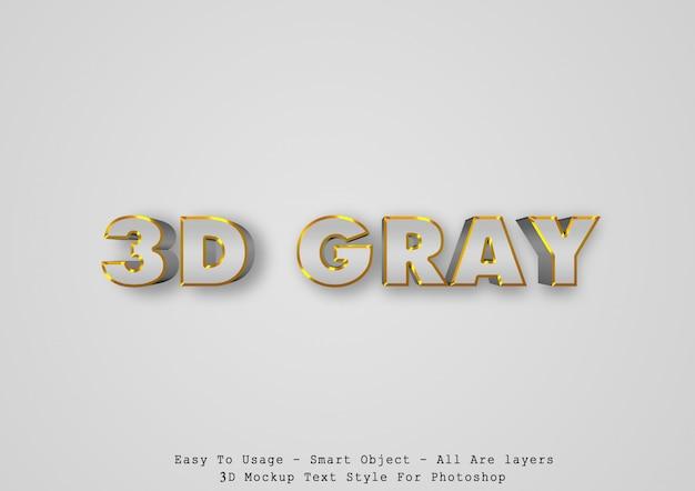 3dグレーのテキストスタイル効果