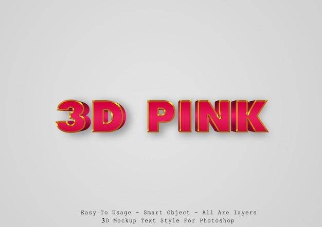 3dピンクのテキストスタイル効果