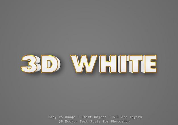 3dホワイトテキストスタイルエフェクト