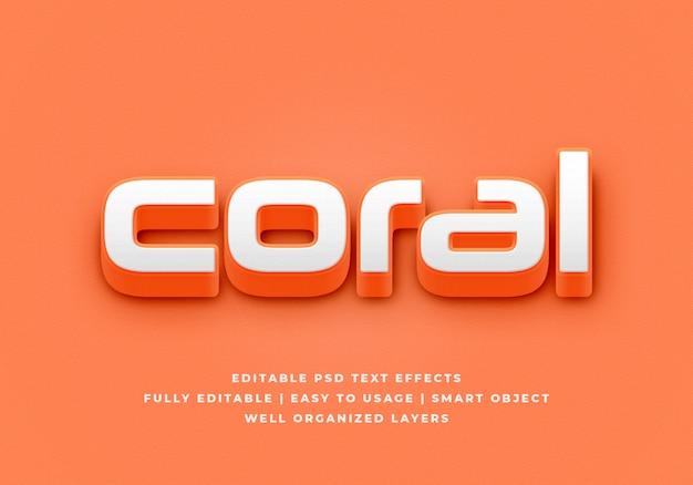 サンゴの3dテキストスタイル効果