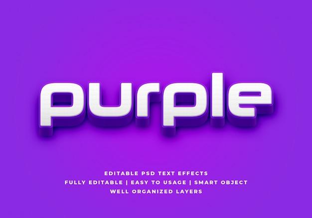 紫色の3dテキストスタイル効果