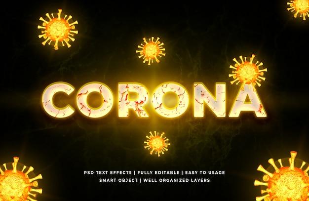 黄色のコロナウイルスの3dテキストスタイル