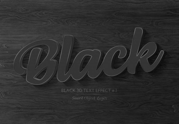Черный жирный текст 3d эффект макета