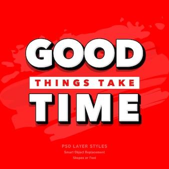 Хорошие вещи требуют времени стиль текста 3d эффект