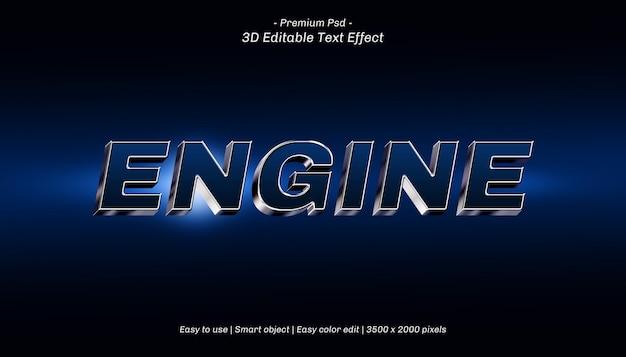 3dエンジンの編集可能なテキスト効果