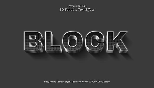 3dブロック編集可能なテキスト効果