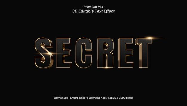 3dシークレット編集可能なテキスト効果