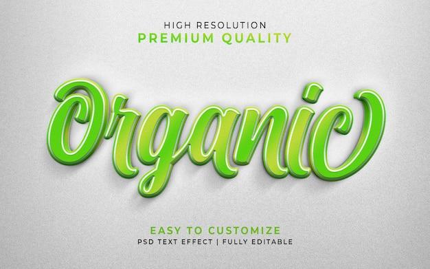 有機3dテキストスタイル効果緑のモックアップ