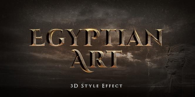 エジプト美術3dテキストスタイル効果