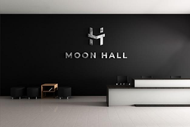 リアルなスチールの質感の3dロゴモックアップオフィス壁