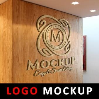 ロゴモックアップ - オフィスウオールの3d木製ロゴサイン