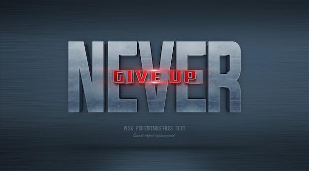 Никогда не сдавайся в стиле 3d