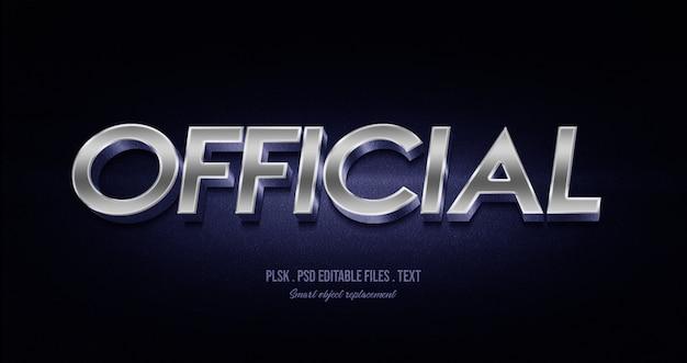 Официальный эффект стиля текста 3d