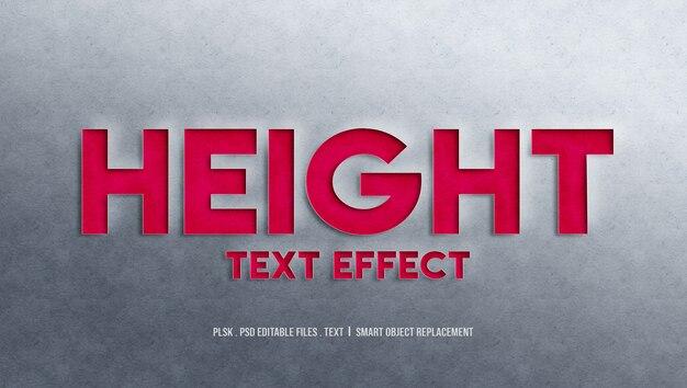 Высота 3d эффект стиля текста