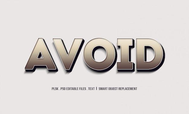 3dテキストスタイルの効果のモックアップを避ける
