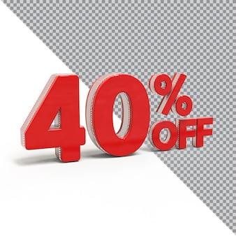 Предложение со скидкой 40%
