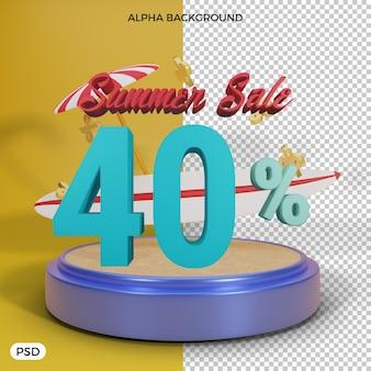 40-процентная летняя скидка предлагает 3d визуализацию